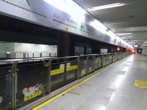 浦東国際機場駅ホーム