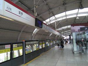 安亭駅ホーム