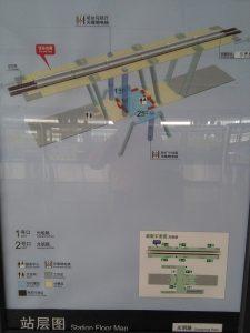 光明路駅構内図