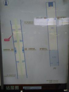 友誼路駅構内