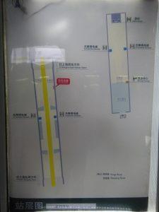 宝楊路駅構内図