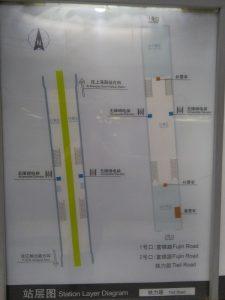 鉄力路駅構内図