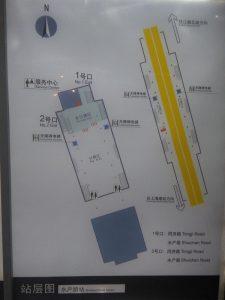 水産路駅構内図