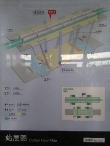 周浦東駅構内図