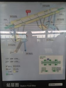 鶴沙航城駅構内図