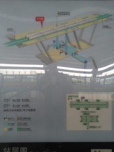 新場駅構内図
