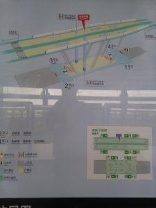 恵南東駅構内図