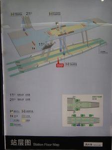 滴水湖駅構内図