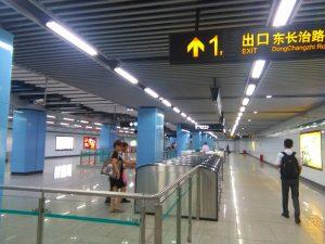 提籠橋駅コンコース