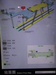 国際客運中心駅構内図