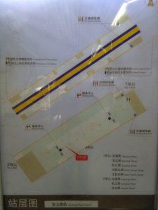 宝山路駅構内図