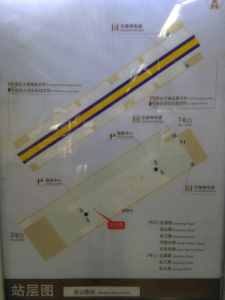 宝山路駅(3号線) | 上海ガイド...