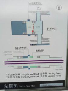 金平路駅構内図