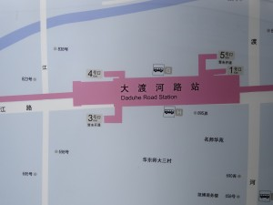 大渡河路駅周辺図