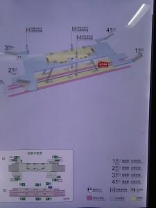 世博大道駅構内図
