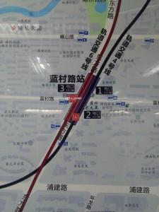 藍村路駅周辺図(出入り口)