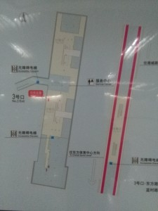 藍村路駅構内図