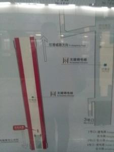 浦電路駅構内図
