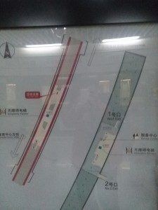 臨沂新村駅構内図