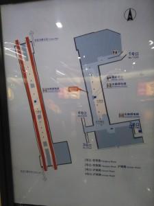 芳華路駅構内図