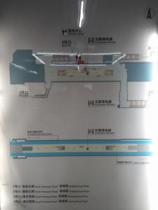 商城路駅構内図