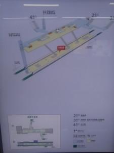 顧戴路駅構内図