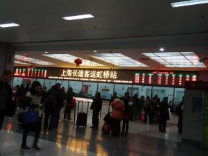 上海長途客運西站(虹橋站)切符売り場