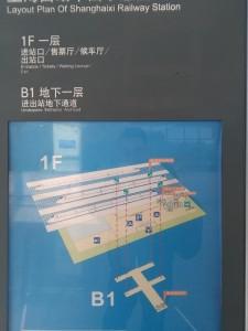 上海西駅(上海西站)構内図