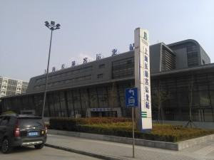 上海長途客運北站外観