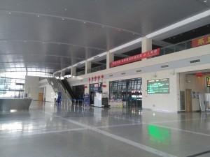 上海長途客運北站内部