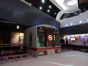 上海地下鉄博物館展示