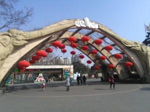 上海動物園正門