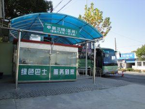 崇明島堡鎮汽車站バス乗り場