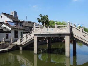 楓涇古鎮の施王橋
