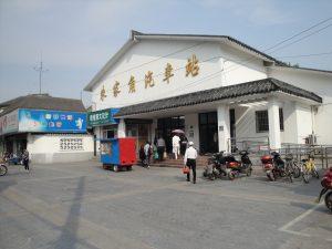 朱家角汽車站