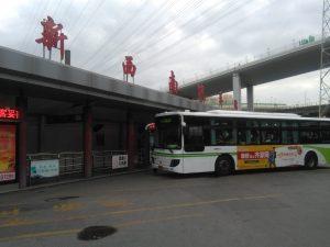 上海西南汽車站(梅隴站)