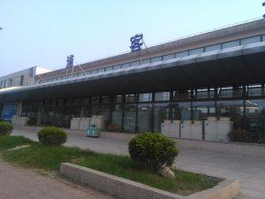 青浦客運站