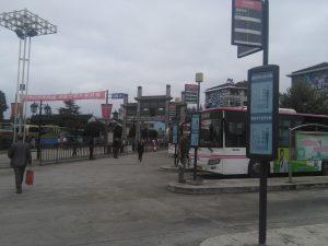 楓涇牌楼站(公共路線バス停留所)