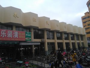 朱涇汽車站