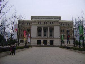 上海音楽庁