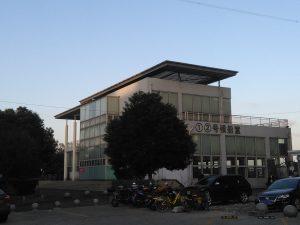 呉淞客運中心