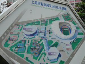 上海体育館(上海大舞台)