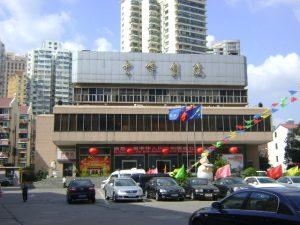 雲峰劇院(劇場)