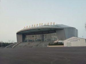 上海大学城中心体育館