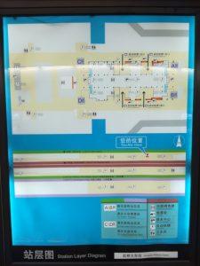 虹橋火車站駅構内図