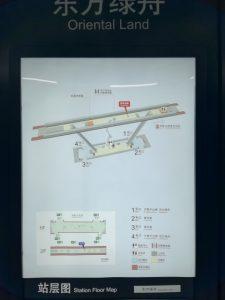 東方緑舟駅構内図