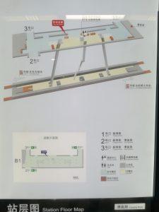 漕盈路駅構内図