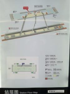 青浦新城駅構内図