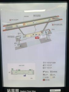 徐盈路駅構内図