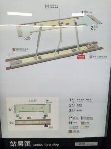 蟠龍路駅構内図